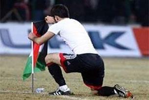 Filistin bayrağı dikti cezayı yedi.11164