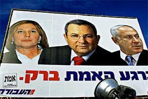İsrail'de seçim sonuçları açıklandı.17308