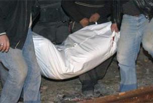 Kayıp 3 kişinin kemikleri bulundu.11166