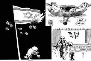 Filistin'in kahramanı albümleşti.14667