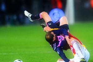 Galatasaray avantaj elde etti: 0 - 0.9440