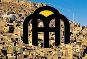 Kürt Dili ve Edebiyatı Bölümü açılıyor.20187
