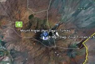 Ermeniler de Google-Earth'ü kullandı.11976