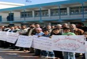 Filistin'de İsrail'e tepki grevi düzenledi.37003