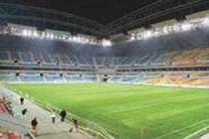 Kadir Has Stadyumu hazır!.10448