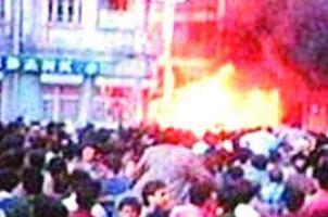 Sivas katliamına yetkililer neler demişti.13492