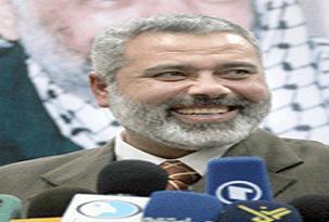 Filistin'de başkanlıkta kim şanslı?.34260