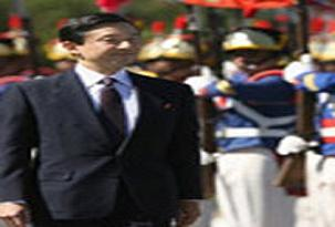 Japon Prensi Kotaishi İstanbul'da.11017