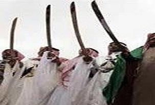 Medine'de kılıçla idam!.32081