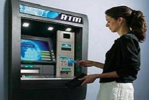 ATM'lerden para çekenler dikkat!.11771