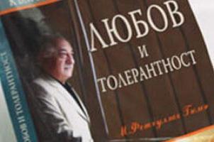 Fethullah Gülen'in kitabı Bulgaristan'da.10734