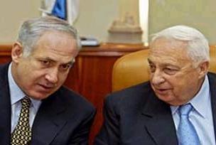 Peres'den Netanyahu'ya ek süre.10544