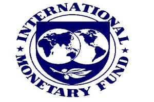 Türkiye, IMF'e kapsamlı bir plan sundu.92779
