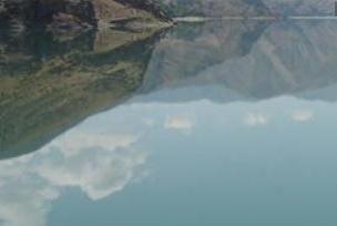 Endenozya baraj faciası: 58 ölü, 72 ölü.6477