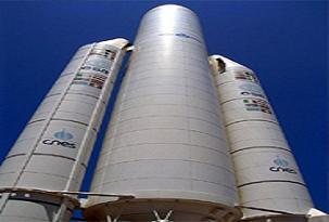 Rusya'nın yeni insanlı uzay gemisi.30181
