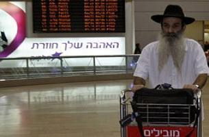 İsrail'in çabaları sonuç vermedi.12722