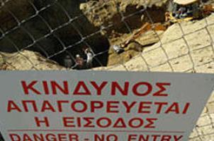 45 yıl önce kaybolan Türkler bulundu.14555