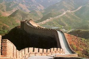 Çin Seddi 6 bin 300 km değilmiş!.13878