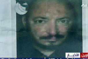 El Kaide'nin Irak'taki lideri yakalandı.8778