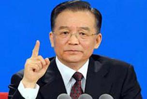 Çin Başbakanı Türkiye'ye geliyor.9062