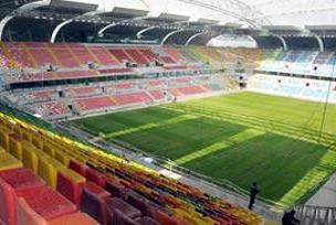 UEFA, Kadir Has Stadı'nı inceledi.16455
