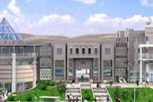 Konya'da ikinci üniversite kuruluyor.12540