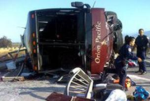 California'da otobüs kazası: 10 ölü.13776
