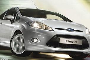 Yeni Ford Fiesta Sport.12418