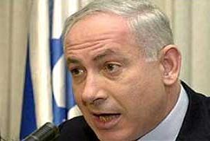 İsrail Golan'dan asla çekilmeyecek.10660