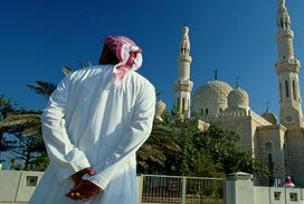 Araplar'a toprak sattık mı? .12277