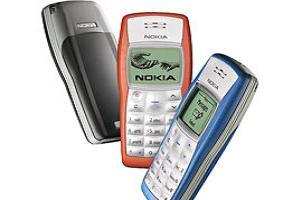 Nokia 1100'ın müthiş sırrı çözülemedi!.10423