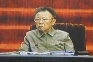 Kuzey Kore'den, 'bu savaş ilanı' tehdidi.10580