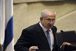 Fransa'nın Netanyahu'yu kızdıran çıkışı.9630