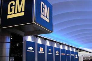 GM iflas koruma başvurusunda bulunacak.12543