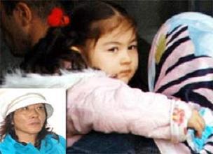 Japon anne çocuğunu bulamıyor.13134
