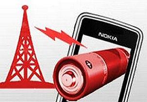 Nokia'dan 'kablosuz şarj' müjdesi.15727