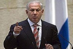 İsrail, silahsız Filistin Devleti'ni tanıdı.11843