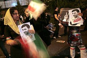 Hamaney'den İran'a sağduyu çağrısı.16120