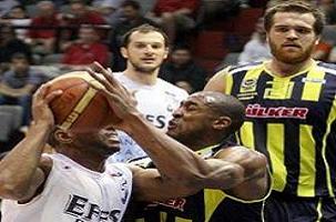 Fenerbahçe-Efes maçında olaylar çıktı.17022