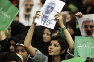 Avrupa Birliği'nden İran'a kınama.11962