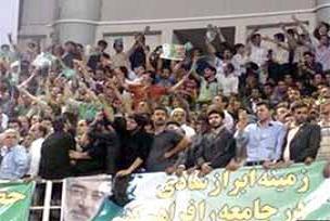 �ran'da 'Sessiz protesto'ya izin yok.17246