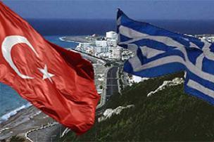 Yunanistan Türkiye'yi son anda vurdu!.14346