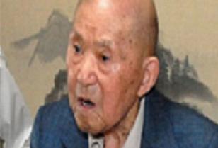 Dünyanın en yaşlı adamı öldü.8590