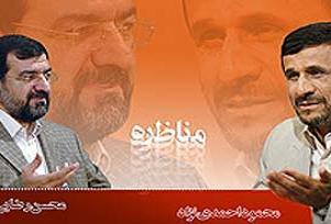 İran'da Rızai, seçime itirazını geri çekti.12768