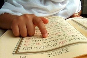 Yaz Kur'an kursları çocuklar için fırsat.13389