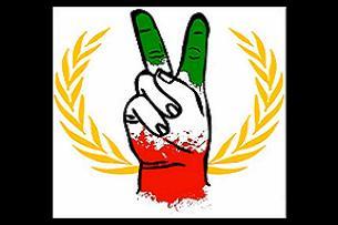 Taksim'de Musavi'ye destek eylemi.11902
