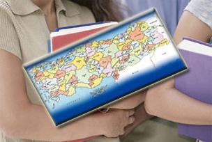 Açıköğretim kitabı haritasında iki il yok!.13529