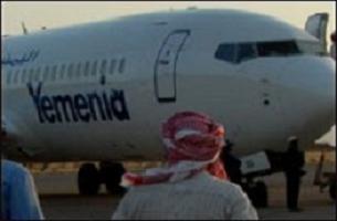 Yemen uçağının kara kutusu saptandı.8549