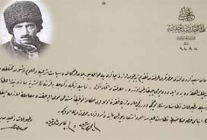 Said Nursi'nin Türkçe-Kürtçe gazete başvurusu.11019