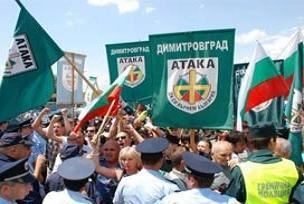 Irkçı Bulgarlar sınırda Türklere saldırdı.17075